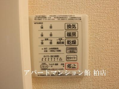 【収納】フラッツ酒井根Ⅱ