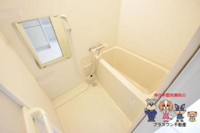 【浴室】エルミタージュ難波南Ⅶ