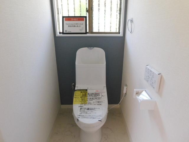 【トイレ】波木が丘町中古戸建S