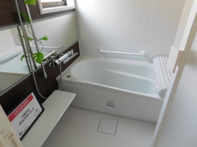 【浴室】波木が丘町中古戸建S