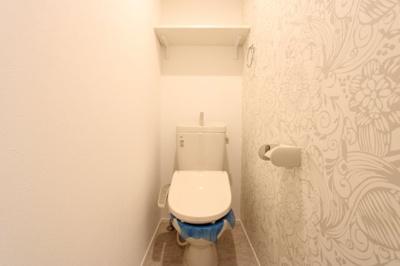 【トイレ】ハーモニーテラス志賀町Ⅴ