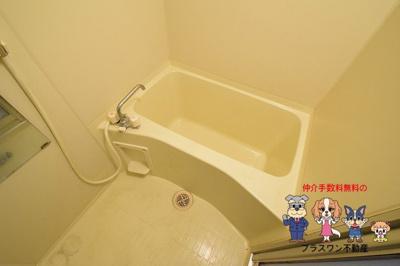 【浴室】エスリード南森町駅前