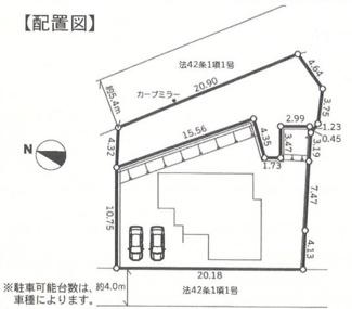 【区画図】新築 横浜線 相原駅 京王相模原線 橋本駅