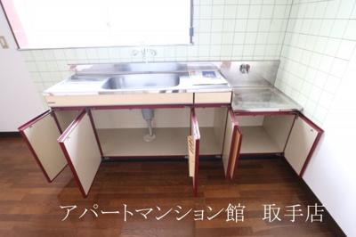 【キッチン】サン星宮