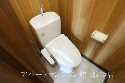 【居間・リビング】サン星宮