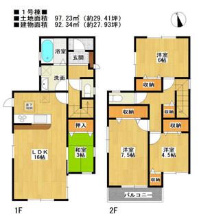 ■2号棟■3,480万円■4LDK+S 土地面積97.23平米(約29.41坪)建物面積92.74平米(約28.05坪)