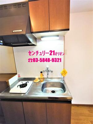 【キッチン】アドラシオンMT-2F