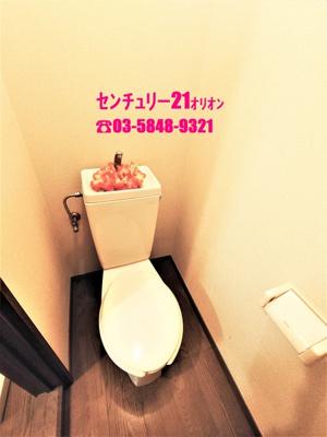【トイレ】アドラシオンMT-2F