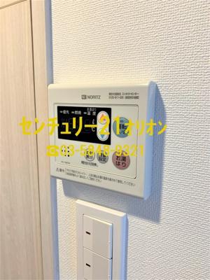 【設備】イアース練馬(ネリマ)-4F