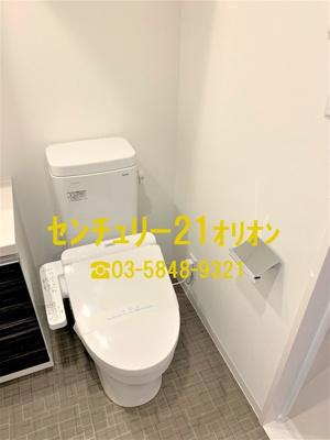 【トイレ】イアース練馬(ネリマ)-4F