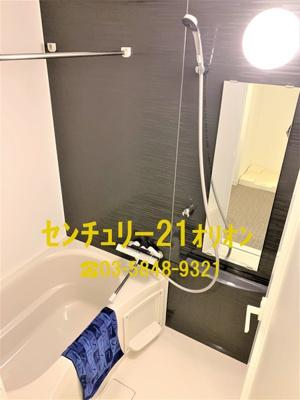 【浴室】イアース練馬(ネリマ)-4F