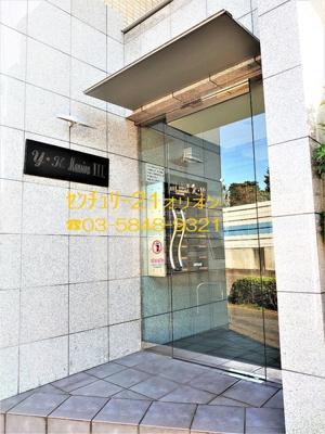 【エントランス】Y・K Mansion III