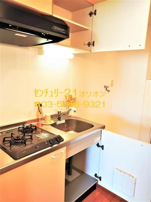 【キッチン】Y・K Mansion III