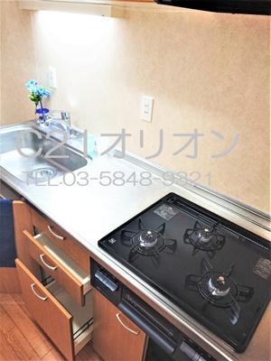 【キッチン】第3中藤マンション