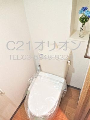 【トイレ】第3中藤マンション