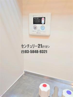 【設備】カーサ躑躅ヶ丘(ツツジガオカ)-4F