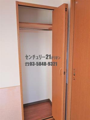 【収納】カーサ躑躅ヶ丘(ツツジガオカ)-4F