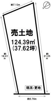 【土地図】守山市今宿1丁目 売土地