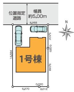 【区画図】立川市幸町5丁目 仲介手数料無料