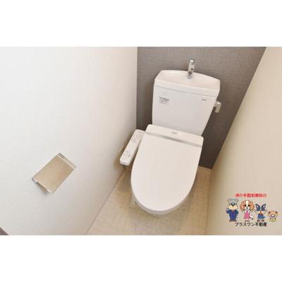 【トイレ】エスリード大阪城南グランデュクス