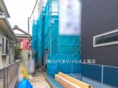 上尾市浅間台 新築一戸建て リーブルガーデン 01の画像