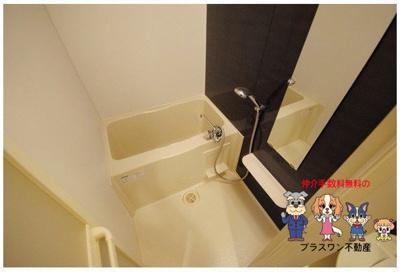 【浴室】エスリード京橋ノースプレイス