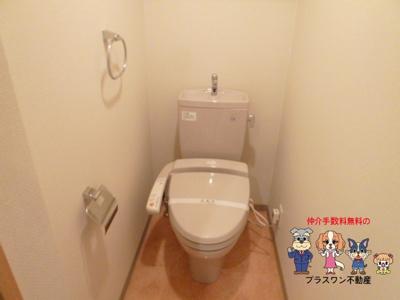 【トイレ】エステムプラザ大阪セントラルシティ