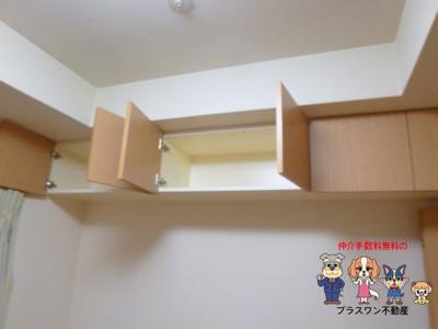 【バルコニー】エステムプラザ大阪セントラルシティ