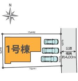 駐車3台可です。 東側4m公道に接しています。