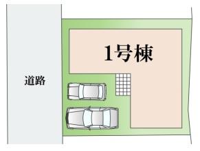 【区画図】流山市長崎1丁目