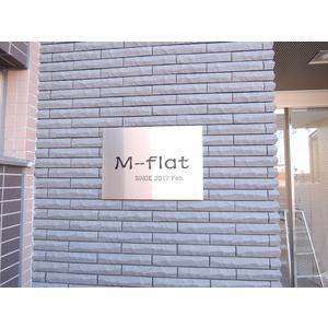 【その他】m-flat
