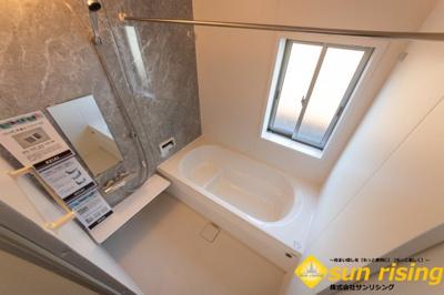 【浴室】立川市一番町2丁目 新築戸建 全1棟