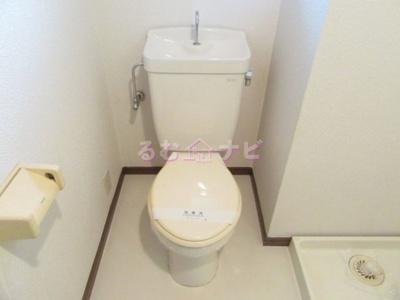 【トイレ】大産スカイマンション平尾