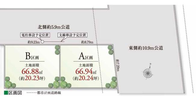 【土地図】5.9m公道面の整形地 八雲3丁目建築条件なし売地