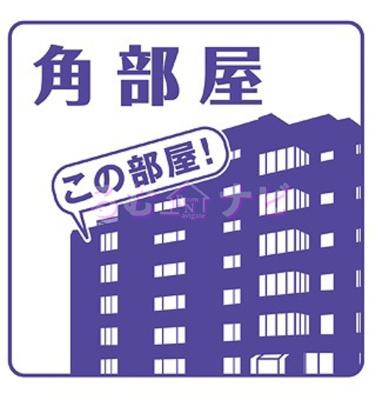 【エントランス】第2イシイハイツ
