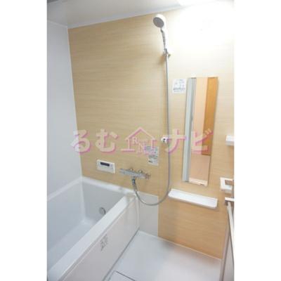 【浴室】第2イシイハイツ
