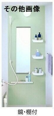 【浴室】シエル