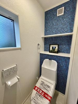 トイレのクロスもこだわりました。
