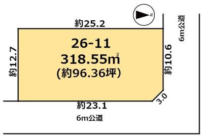 みどりの東26番