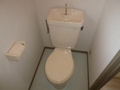 【トイレ】ミルトニア富久