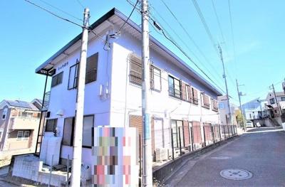 「上星川」駅より徒歩圏内のアパートです。