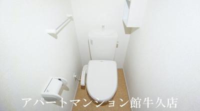 【トイレ】クレア・ポルトA