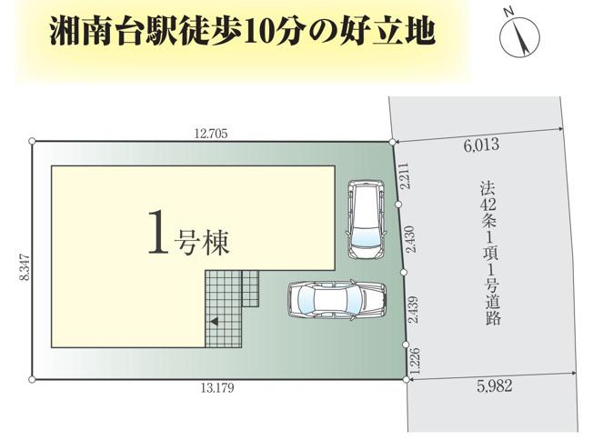 【区画図】新築 藤沢市湘南台3丁目3期