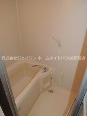 【浴室】グランエクレール鎌倉