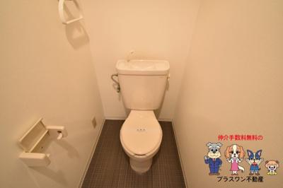 【トイレ】MRM北梅田