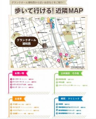 【地図】グランクオール浦和西