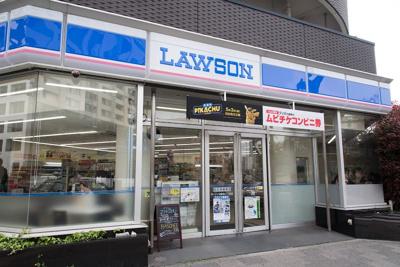 ローソンも徒歩圏内のため、ちょっとしたお買い物にも便利です