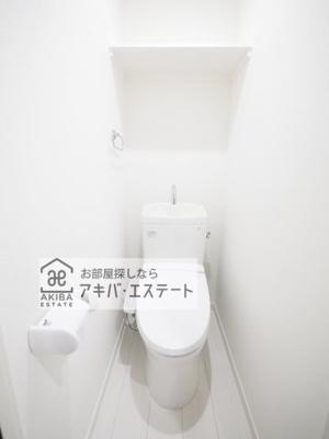 【トイレ】グランクオール綾瀬