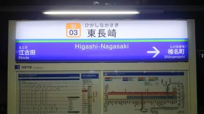 【周辺】ハーフタイム東長崎