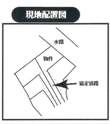 【区画図】龍ケ崎市川原代町 中古戸建